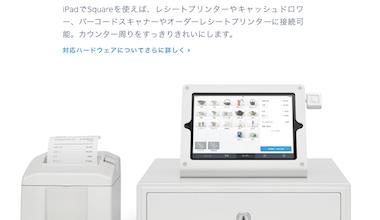 Square-visual2