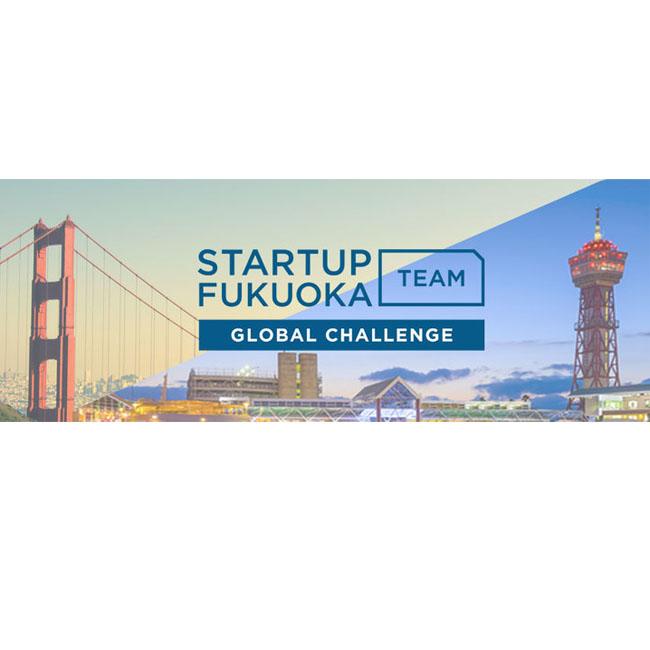 福岡市スタートアップ育成事業『 Global Challenge! STARTUP TEAM FUKUOKA 』事後報告会を開催