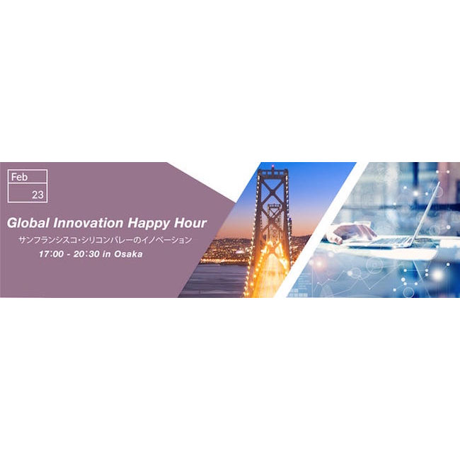 Global Innovation Happy Hour in 大阪を開催