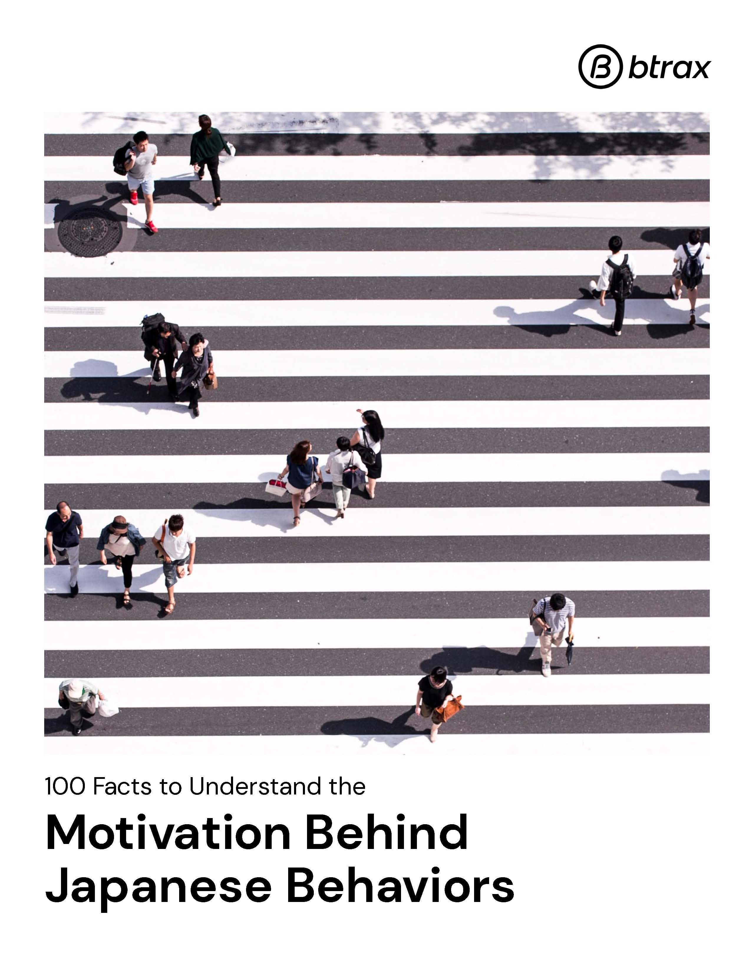 Download the free e-book about 100 facts on Japanese behaviors