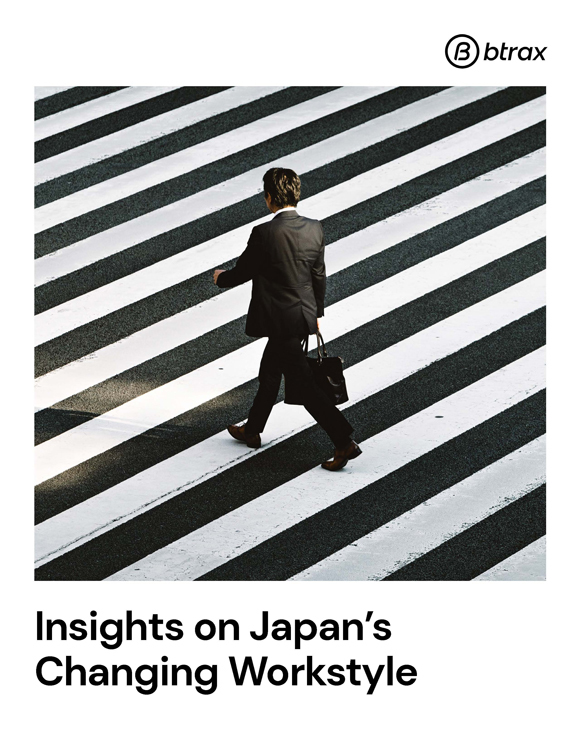 Download the free e-book with insights on Japan's workstyle