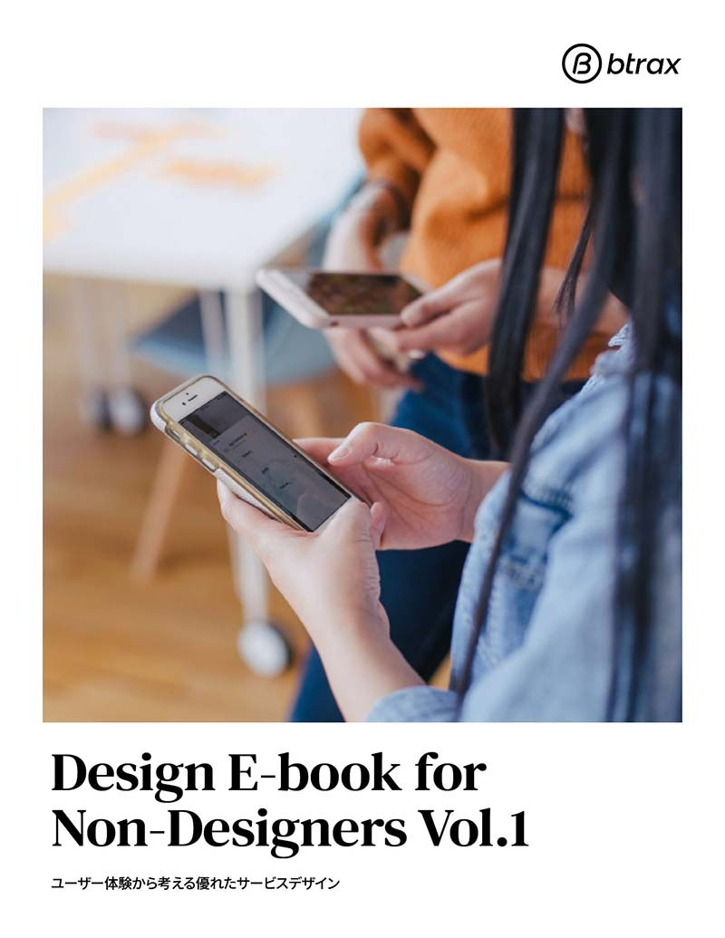非デザイナーでも知っておくべきユーザー体験・UX設計から考える優れたサービスデザインのポイントをテスラの事例とともにご紹介。